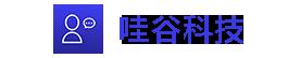 IM即时通讯-深圳市哇谷科技有限公司-JM沟通-社交交友聊